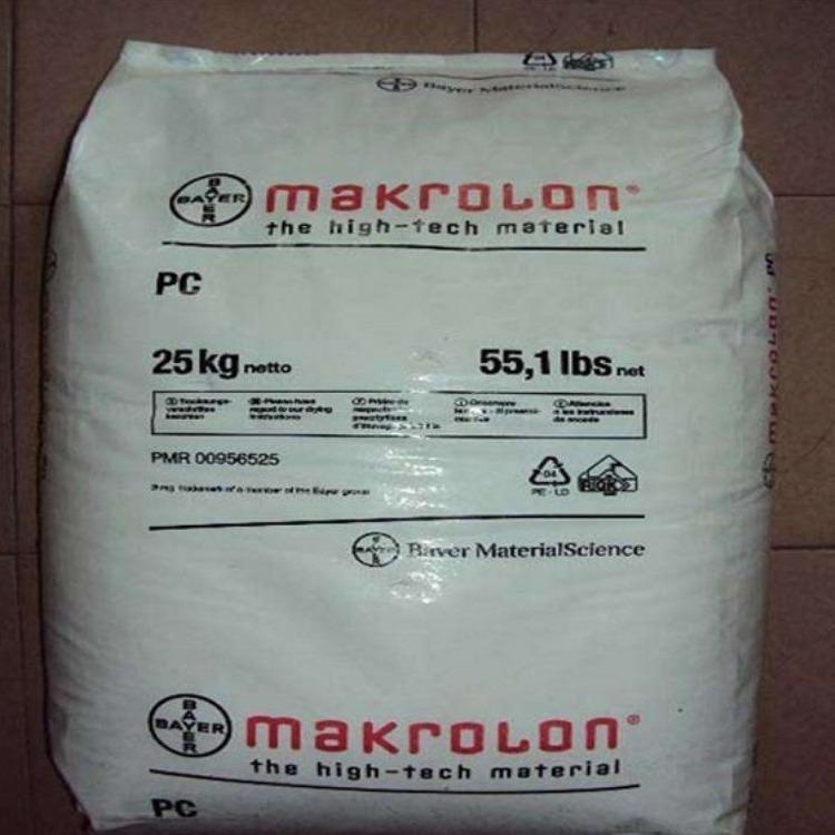 专业供应 阻燃级PC/德国拜耳/9415BK 聚碳酸酯塑料原料