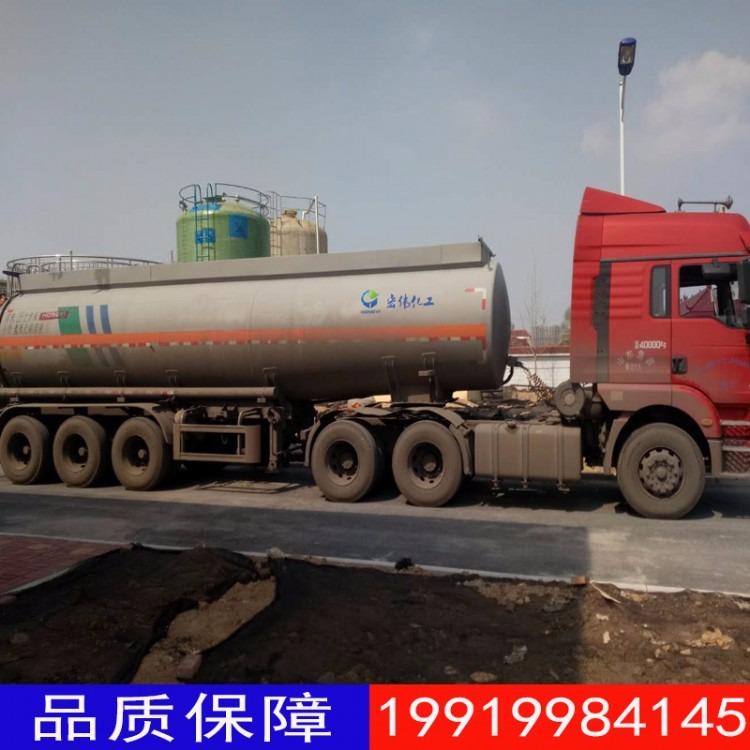 水处理药剂 液体醋酸钠 COD20万以上 含量20%醋酸钠溶液 厂家直供