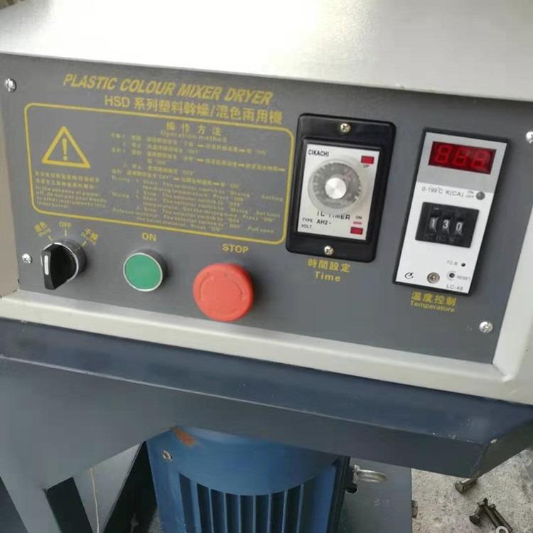 佛山高速搅拌机直销广州塑料厂 颗粒烘干搅拌机 100kg快速混料机