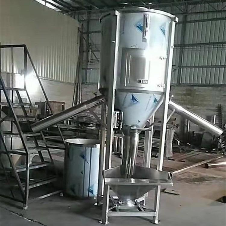 广东立式搅拌机 广州螺杆拌料机 广州不锈钢大型立式混料机厂家