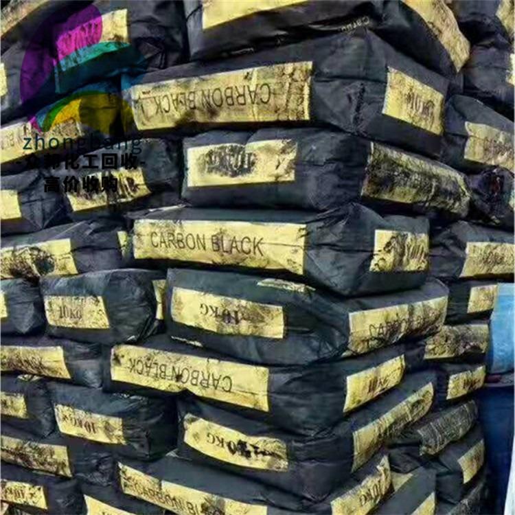 回收高色素炭黑就找众邦化工     高价回收高色素炭黑    大量回收高色素炭黑