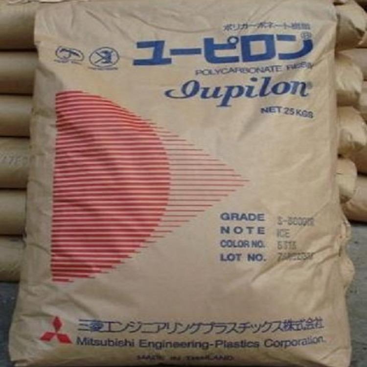 供应阻燃级PC/日本三菱/EGN-2010KR 塑胶原料
