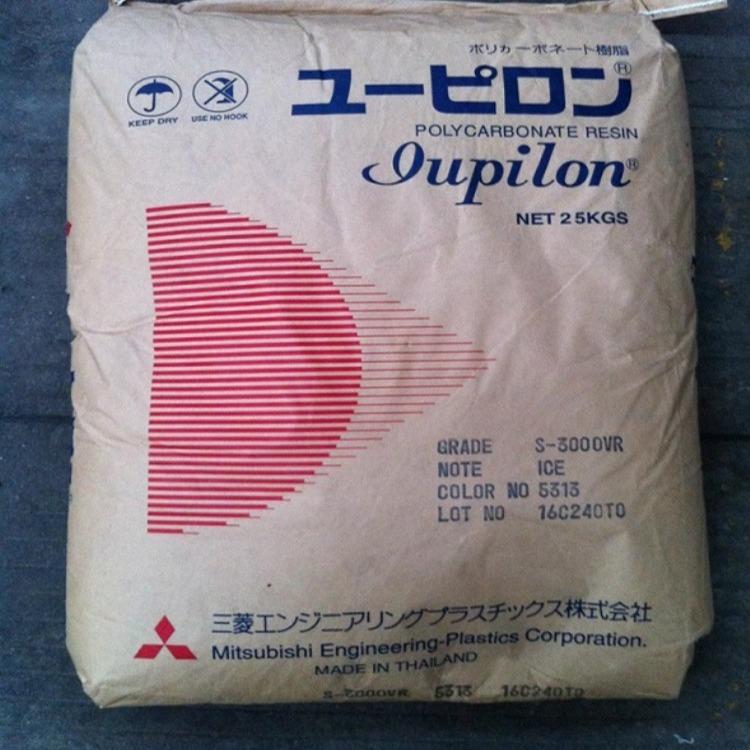 供应PC/日本三菱/7027U 聚碳酸酯  塑胶原料