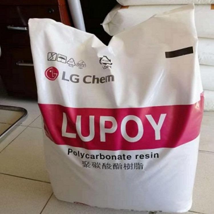 PC LG化学1201-15食品级符合FDA认证 高透明 抗紫外线塑料原料