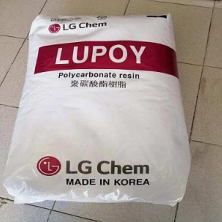 供应PC 韩国LG 1201-22 聚碳酸酯 塑胶原料