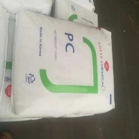 供应透明 高流动 PC 韩国湖南 pc-1150 化工原料