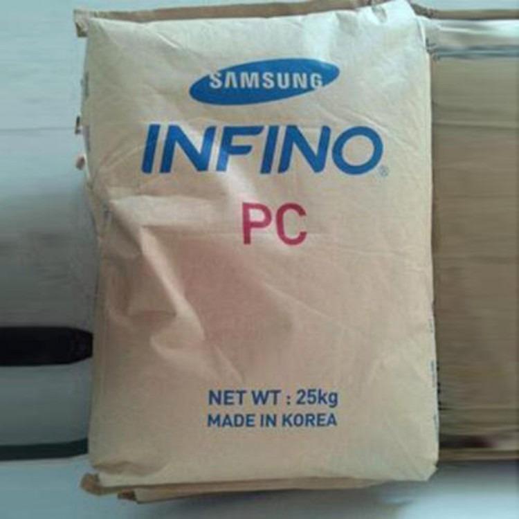 通用耐高温PC 三星第一毛织 SC-1100R 工程塑料