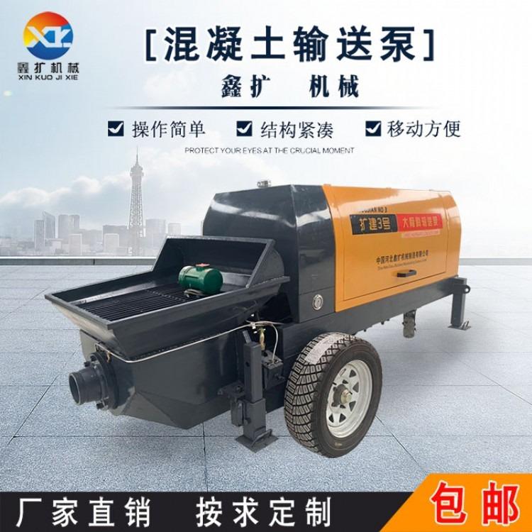 柴油大功率小型混凝土输送泵 大型混凝土输送泵 高压混凝土输送泵