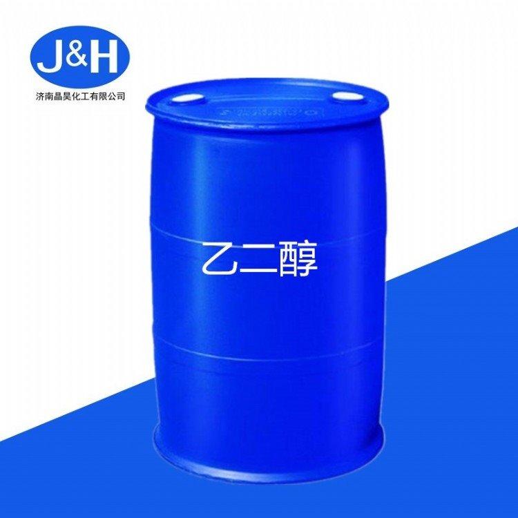 晶昊乙二醇 防冻液乙二醇 冷媒载体乙二醇