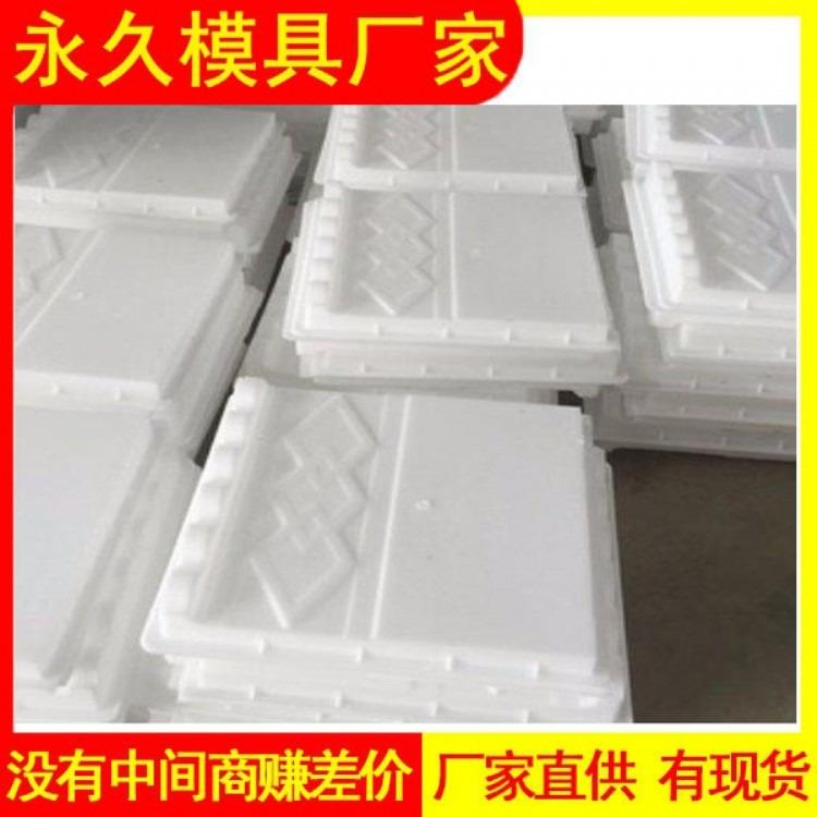 屋檐板塑料模具加工定制 预制水泥屋檐板模具 专业定制 永久模具