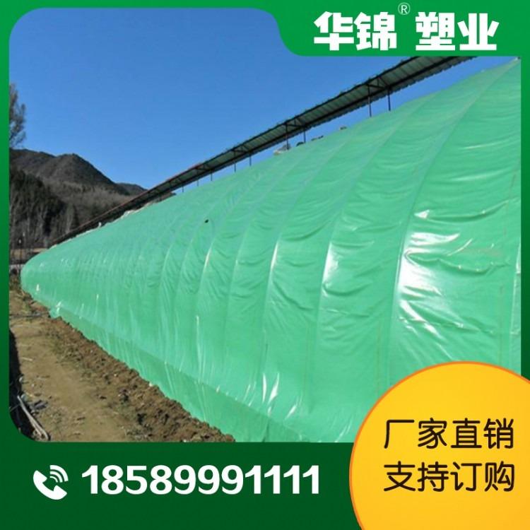 华锦塑业 绿白膜 大棚塑料布 食用菌绿白膜