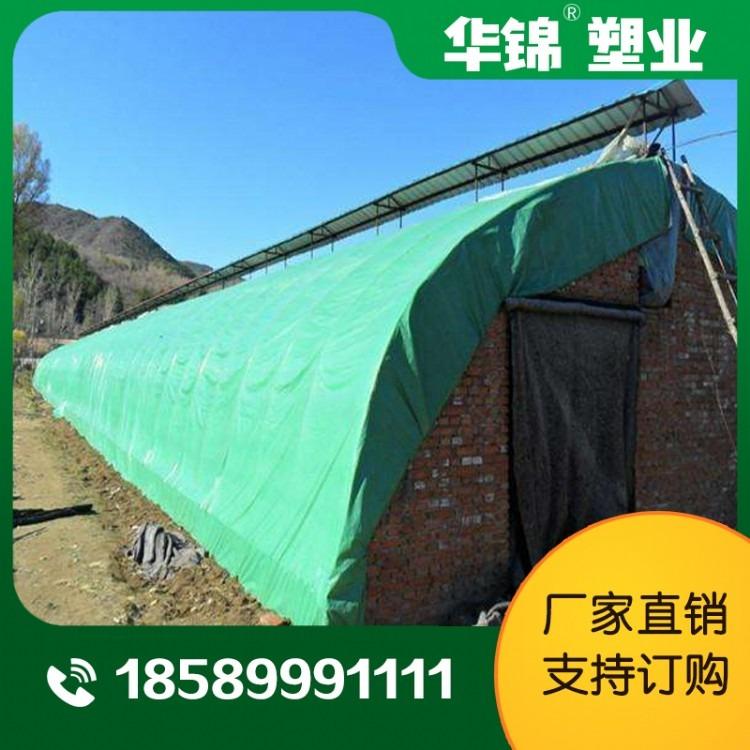 华锦塑业  pe绿白膜 养殖大棚膜 绿白膜 塑料大棚膜