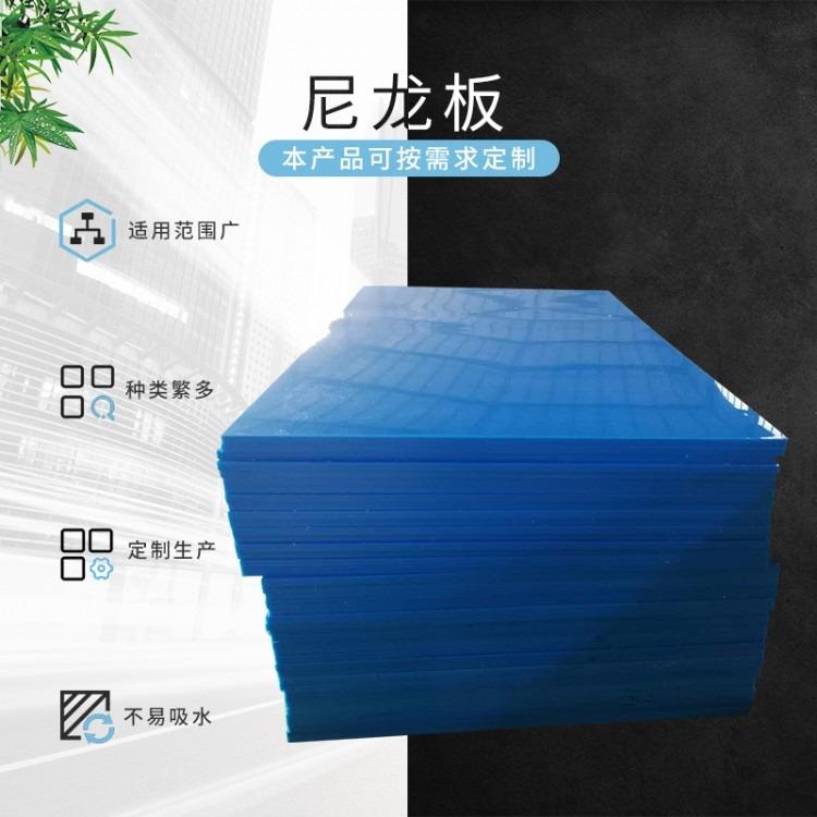 炳创厂家供应阻燃尼龙板  耐磨含油尼龙板 聚乙烯阻燃抗静电尼龙板材 耐磨尼龙衬板