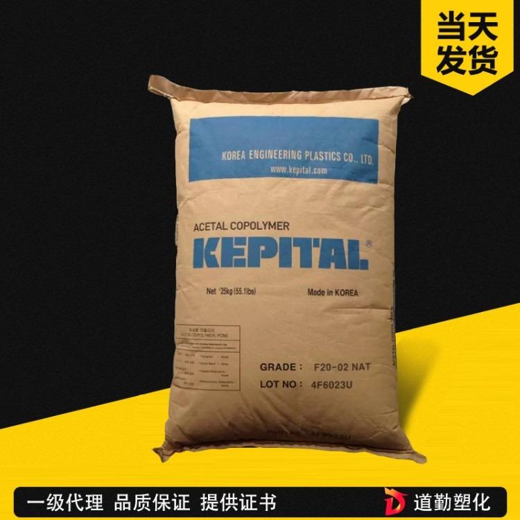 耐磨POM/韩国工程塑料/F25-03 热稳定性 高光泽 高流动