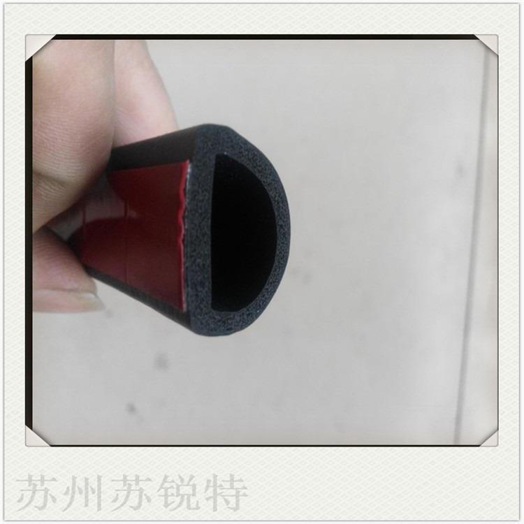 专业生产三元乙丙、D型防隔音密封条、橡胶密封条