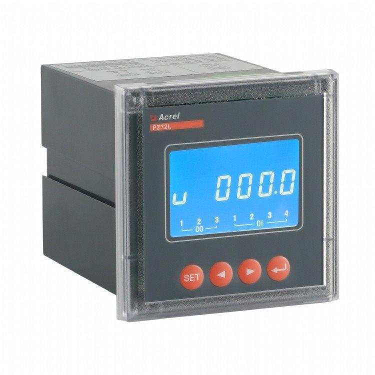 安科瑞PZ72L-DUC 带485通讯 直流电压表  厂家直销