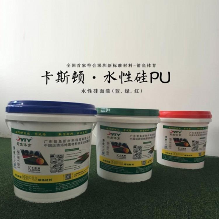 硅PU球场 硅PU球场材料、丙稀酸球场材料 硅pu篮球场超强耐磨