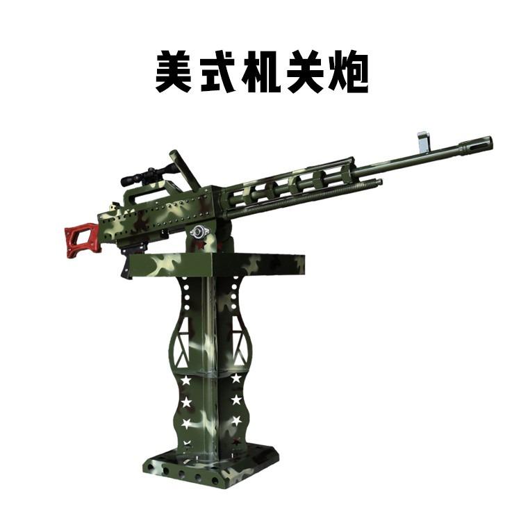 地摊热卖玩具枪连发气炮枪创意儿童玩具手枪水弹枪玩具批发游乐射击设备汽炮枪
