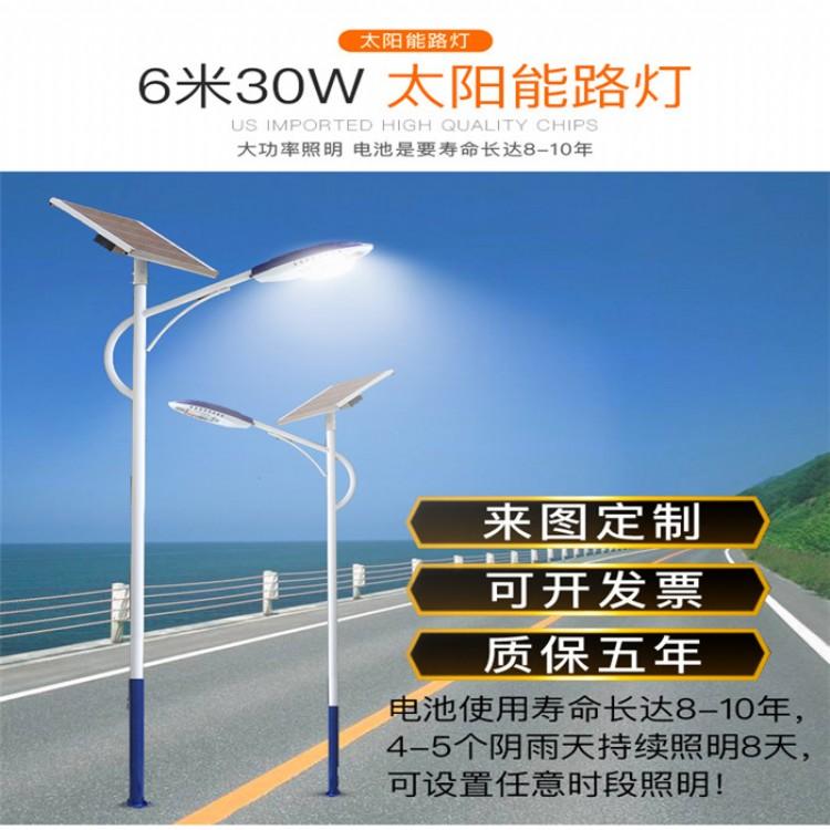 led太阳能路灯价格 郑州太阳能路灯led led金豆路灯