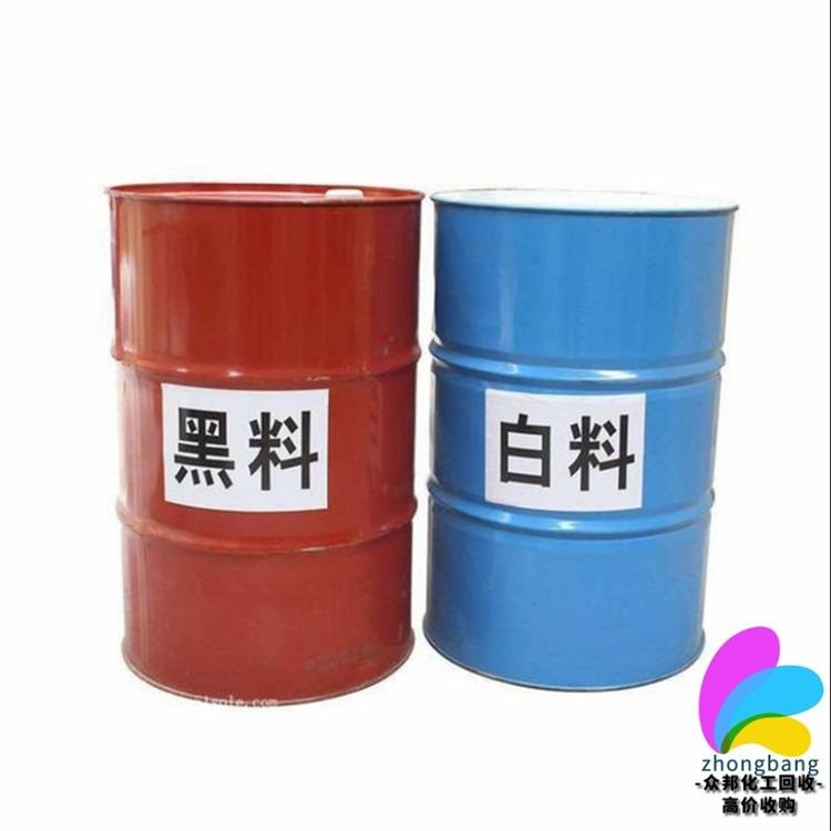 众邦化工回收聚醚多元醇    高价回收聚醚多元醇     上门回收聚醚多元醇厂家