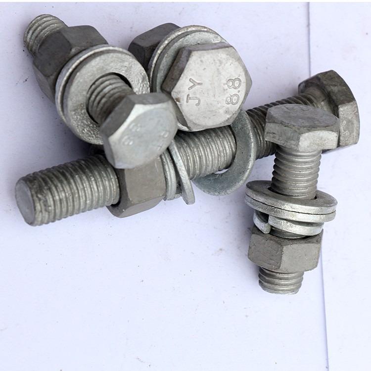 热镀锌螺栓 厂家直销 高强热镀锌外六角螺丝 电力铁塔螺栓 热浸锌螺栓穿钉