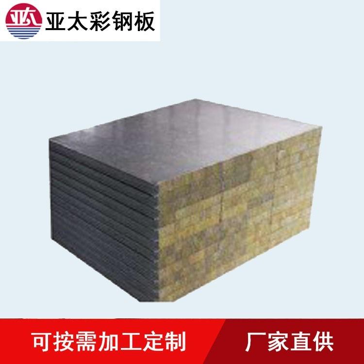 机制岩棉板 岩棉防火板 机制岩棉彩钢板 岩棉复合板 炉道板