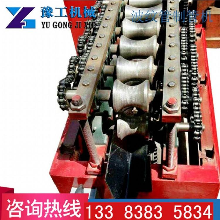 豫工波纹管成型机钢绞线穿线机操作简单