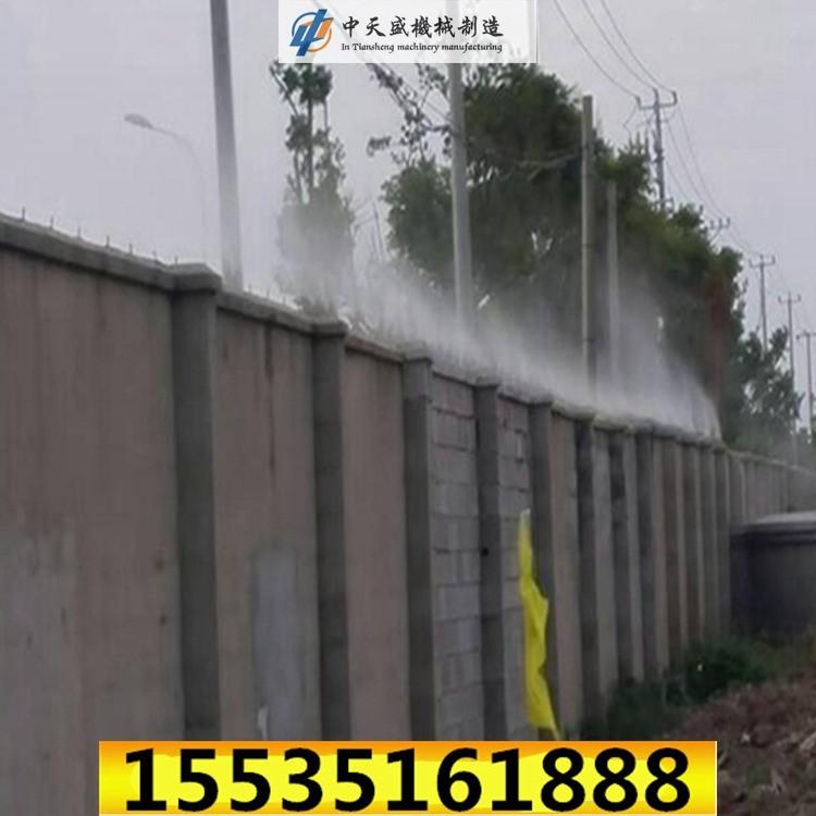 福建福州 厂房喷淋系统 雾化系统围挡喷淋