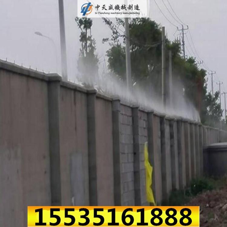 陕西 厂房喷淋系统 喷淋系统围挡喷淋