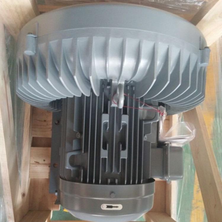 日立漩涡型鼓风机VB-040-EN 日立漩涡气泵 日本原装进口鼓风机 高压鼓风机