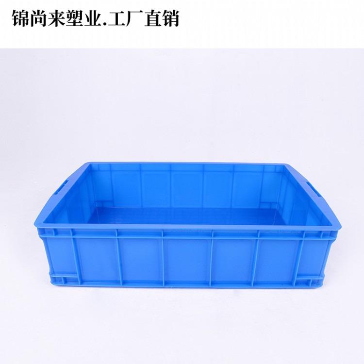 锦尚来塑业防静电周转箱  安徽塑胶长方形4号红色包装防静电周转箱 现货供应