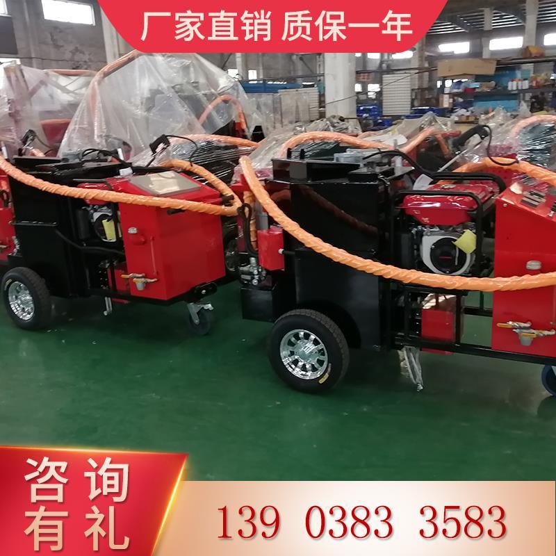 乡村道路灌缝机牵引式路面灌缝机工程专用