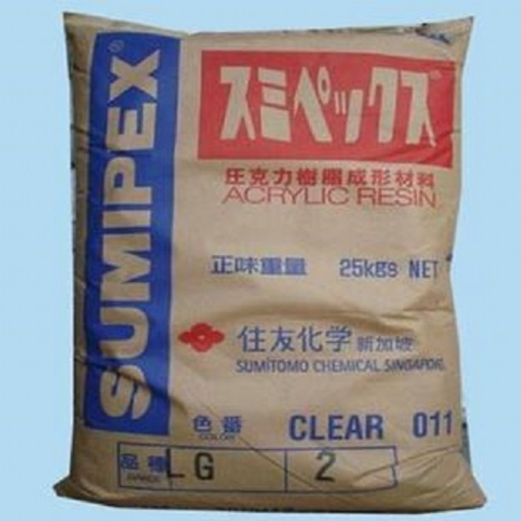 供应PMMA/日本住友/HT55X 高抗冲 耐高温压克力塑料原料