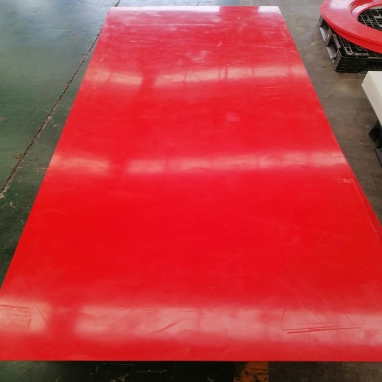 UPE耐磨板材耐磨高分子车厢滑板 机械注塑配件 超高分子量聚乙烯板
