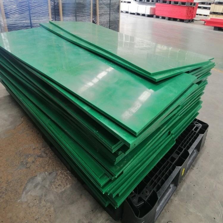 厂家超高分子聚乙烯板材加工耐磨UPE板黑色超高分子量聚乙烯板材