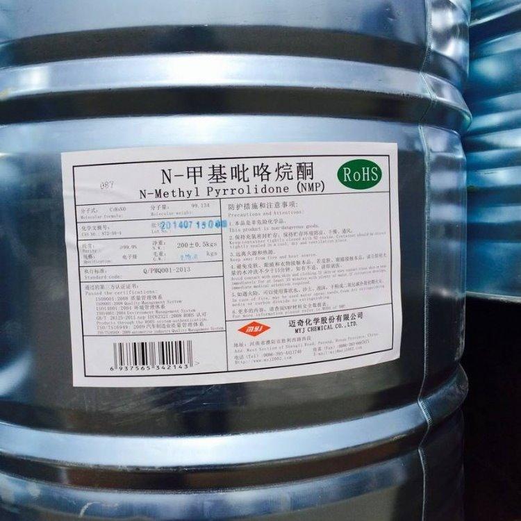 镇江回收甲基吡咯烷酮N-甲基吡咯烷酮库存回收吡咯烷酮的回收价格