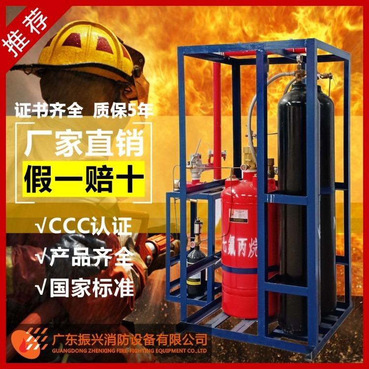 气体灭火系统 外贮压式气体灭火装置 外贮压灭火系统厂家直销