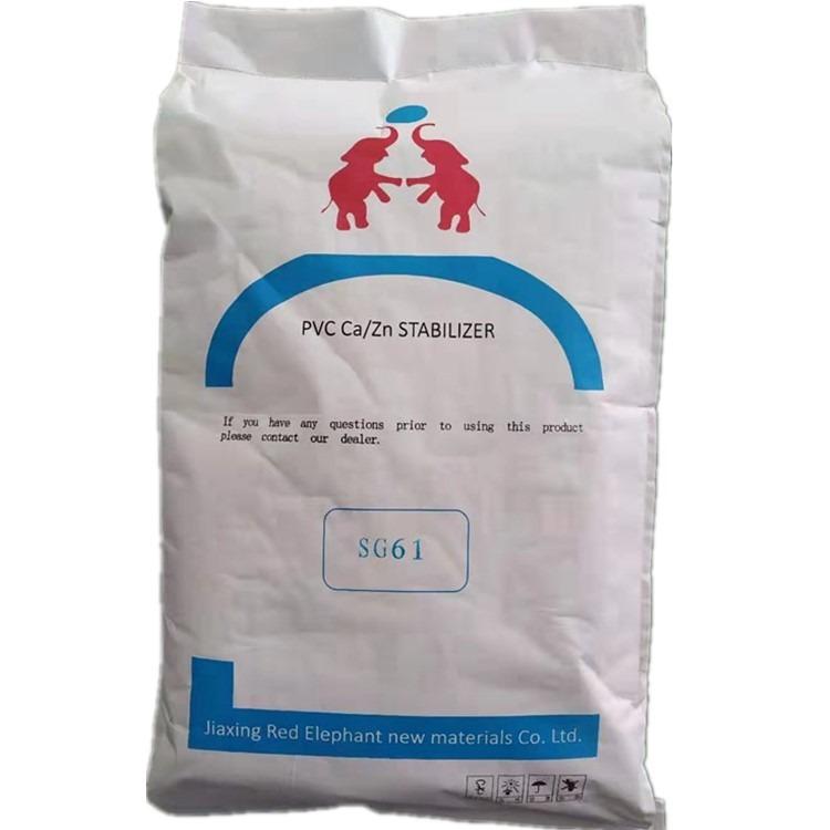 PVC稳定剂SG61 电线、电缆、皮革、PVC挤出异型材制品环保稳定剂