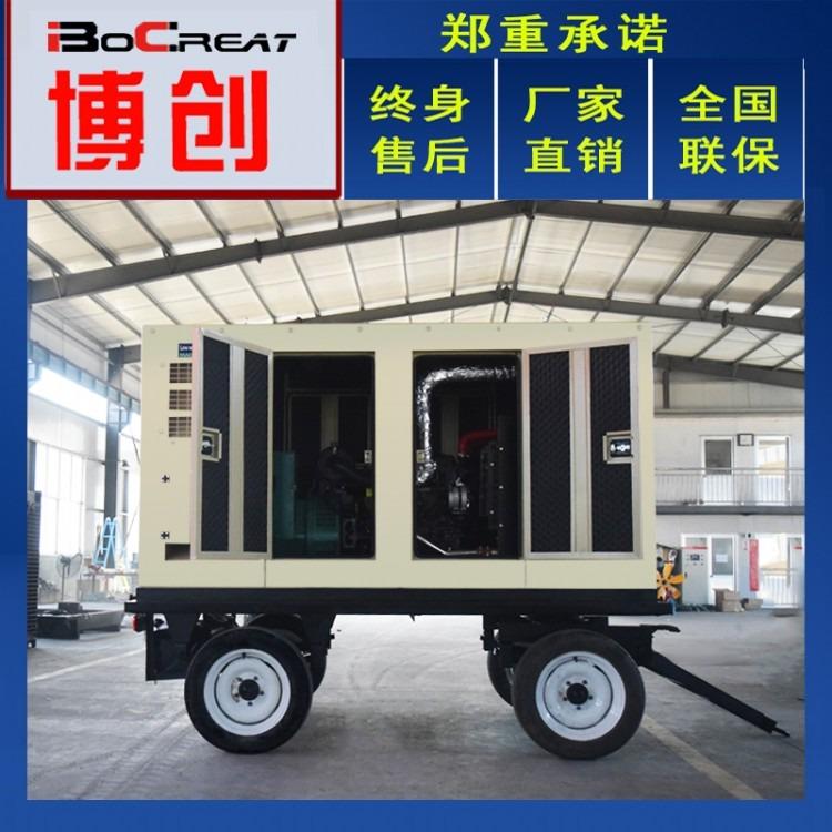 潍柴75kw发电机组 可移动静音式供电设备 消防备用