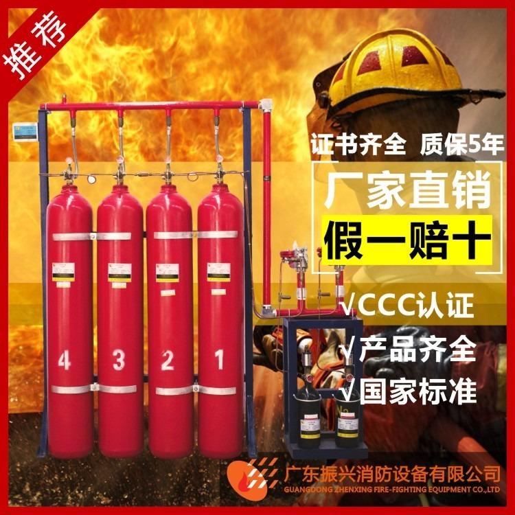 IG541气体灭火设备自动灭火系统混合气体灭火自动灭火设备