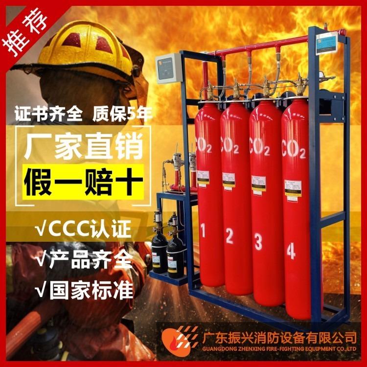 QME70高压二氧化碳气体灭火系统自动灭火设备消防认证产品
