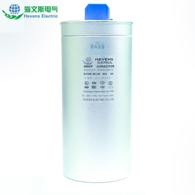 海文斯电气 低压抗谐波电容器 轧机 中频炉专用电容器