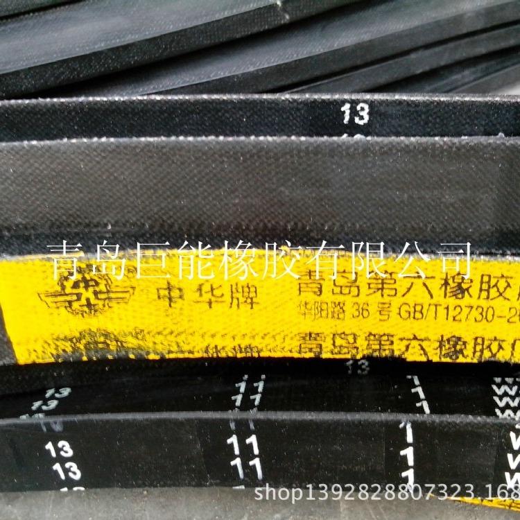 厂家直销  生产定制  现货各型号三角带 中华牌窄V带 三角带 联组带
