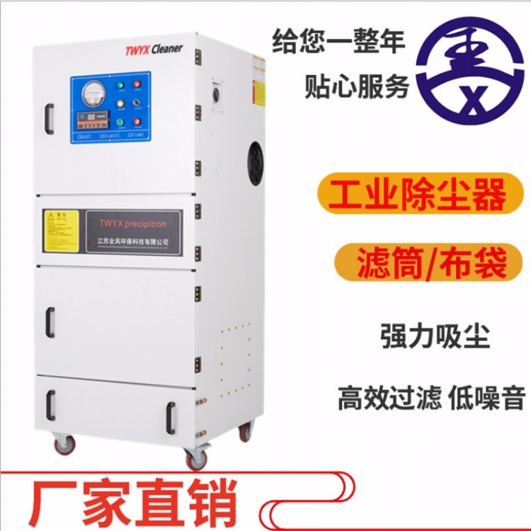 工业粉尘集尘机厂家 抛光机粉尘回收集尘器 砂轮机打磨粉尘吸尘器