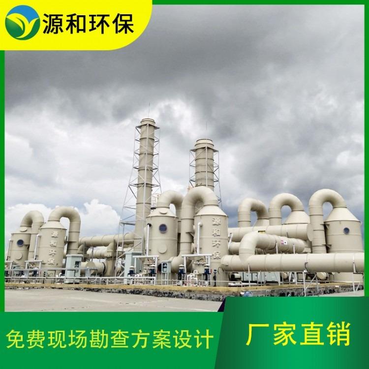 广州UV光解废气处理设备厂家 垃圾厂废气处理设备 尾气废气处理设备苏州