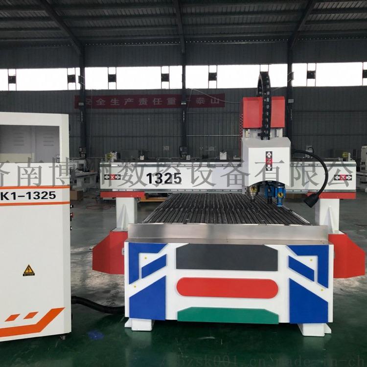 1325木工雕刻机    定制机型 山东雕刻机厂家