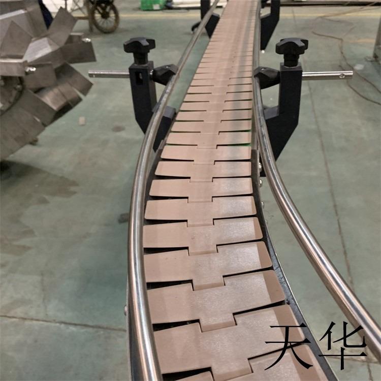厂家定做不锈钢平顶链输送线 流水线平顶链转弯机 304链板输送机