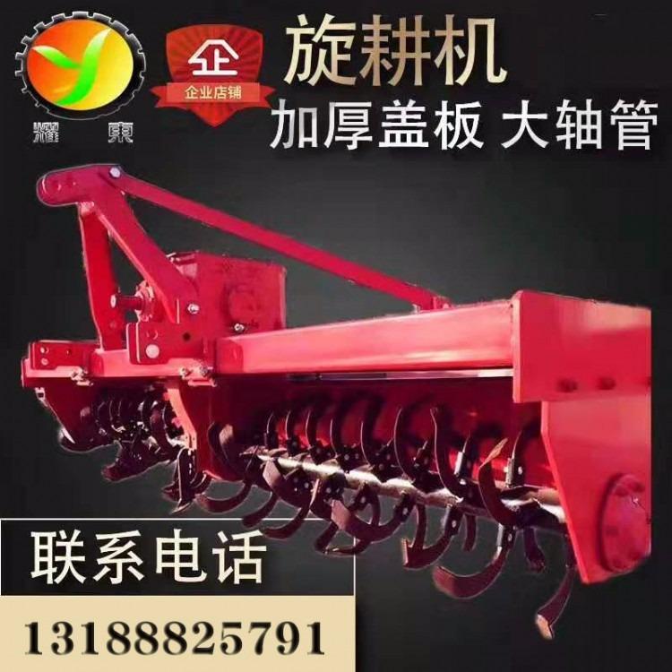 小型旋耕机 农用四轮拖拉机带小型旋耕机碎土机 农田管理机中高箱旋耕机 多功能加厚旋耕机价格