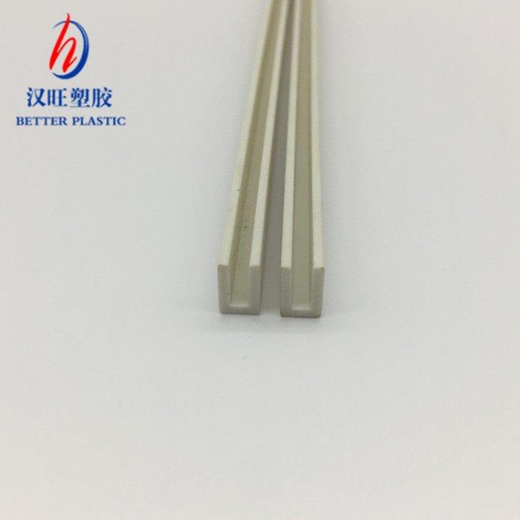 PVC  u型槽  线槽
