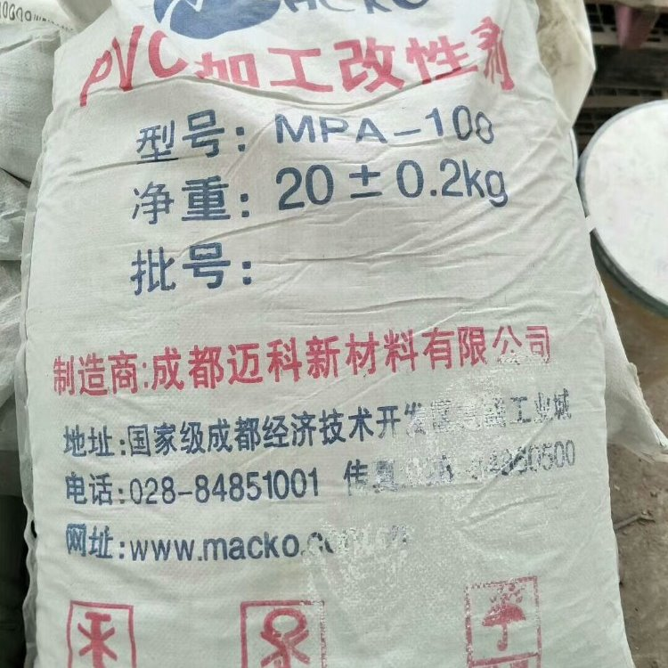 各种塑料助剂高价回收 塑料助剂回收报价高